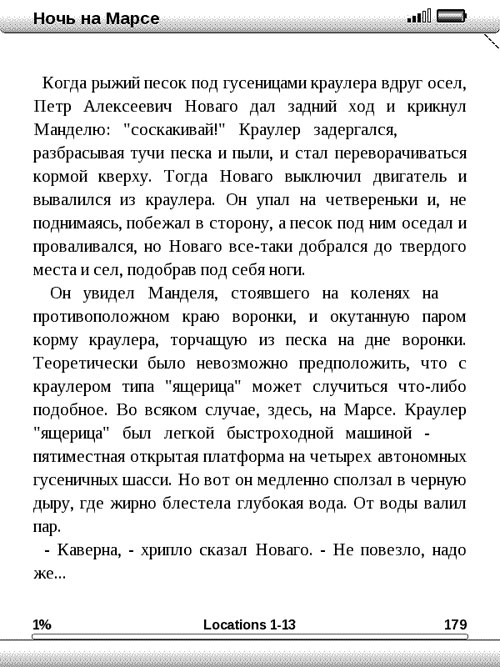 kindle-russian-text